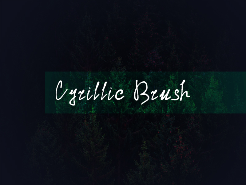 Free Cyrillic Brush Font - Freebie Supply