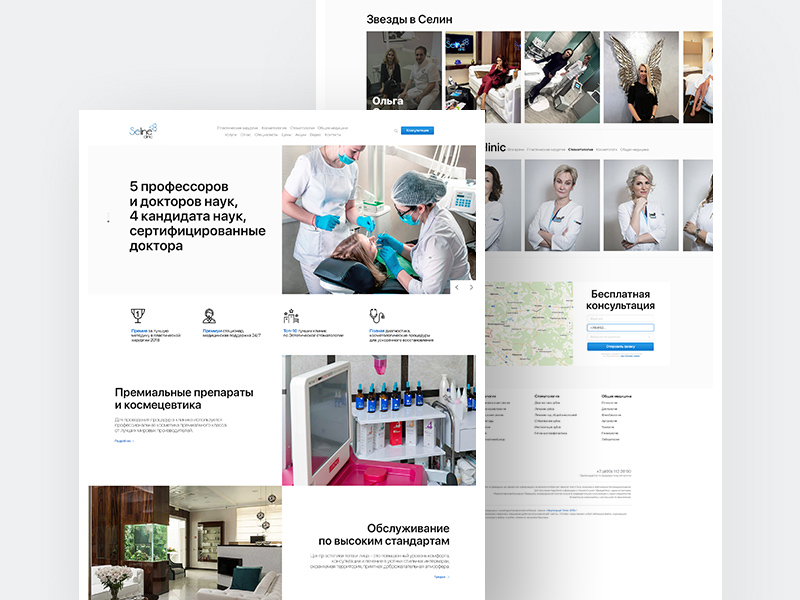 Dental Website Template Psd Freebie Supply