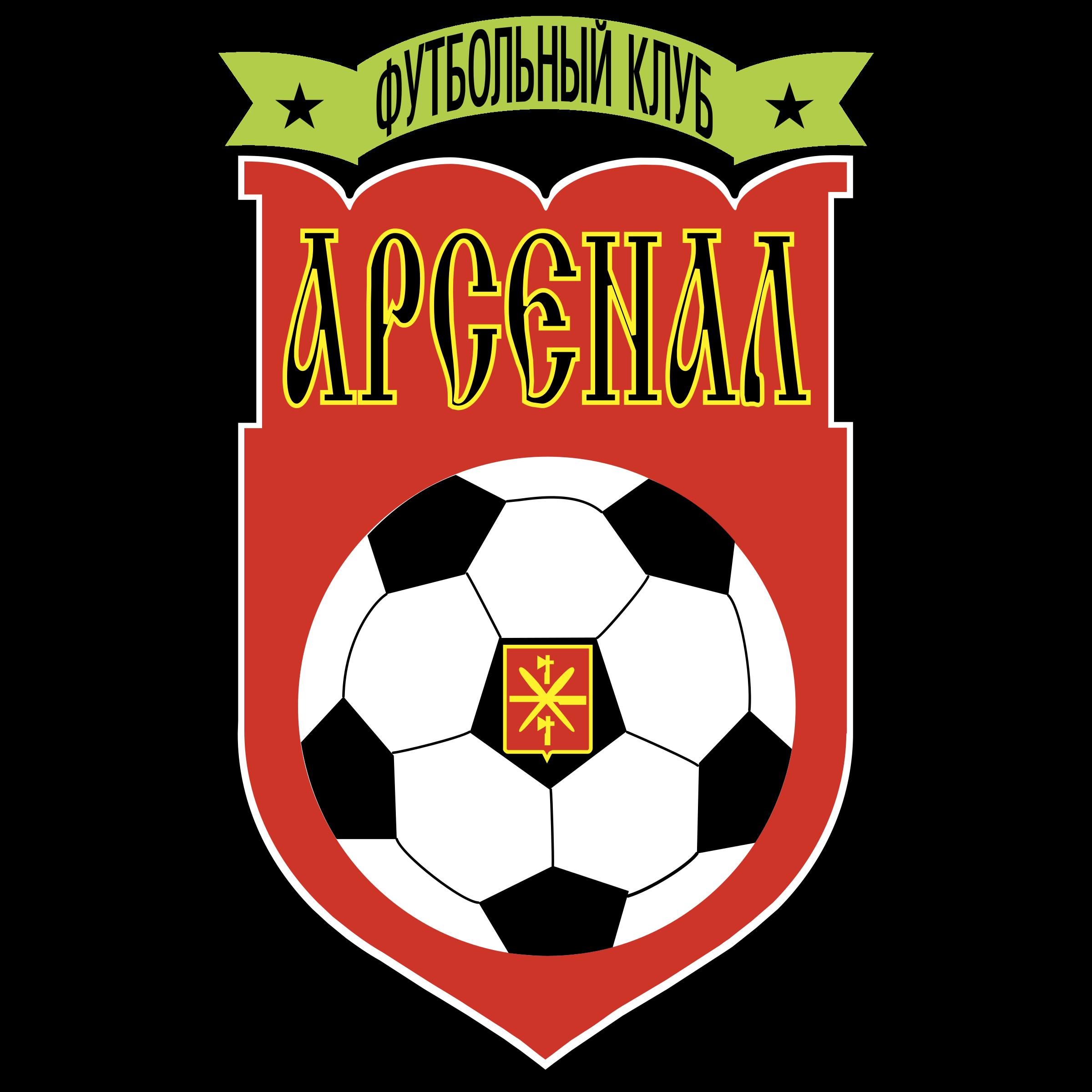 Arsenal Logo Transparent Png