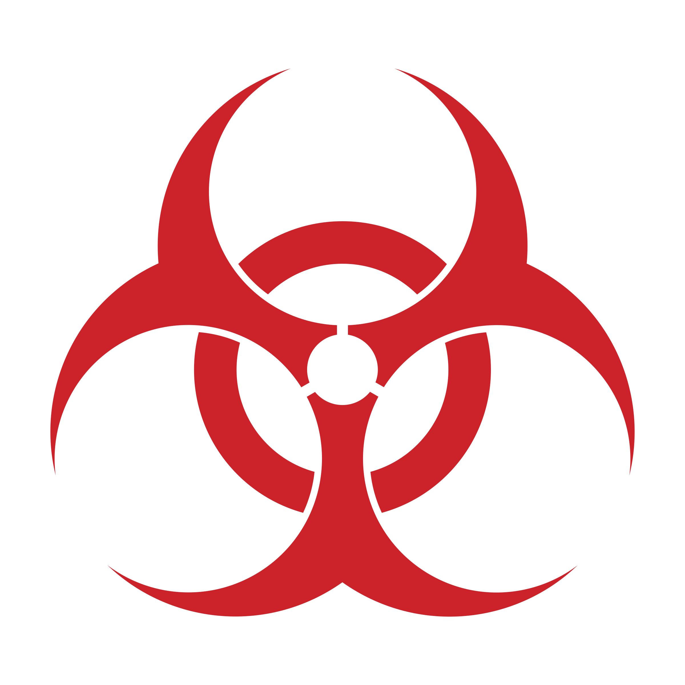 biohazard logo png transparent svg vector freebie supply rh freebiesupply com biohazard logo png biohazard logo origin