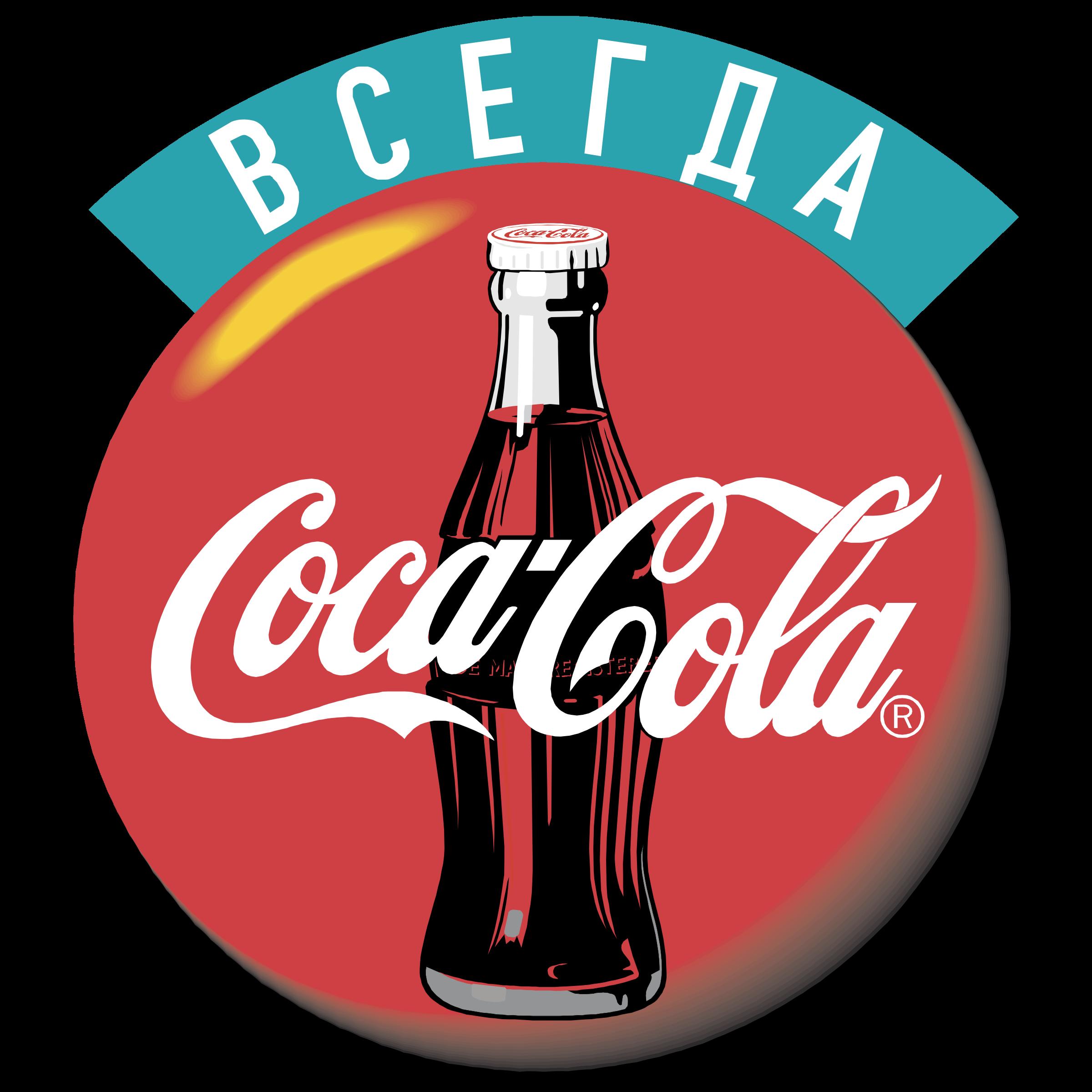 Coca Cola 1233 Logo PNG Transparent & SVG Vector - Freebie ...