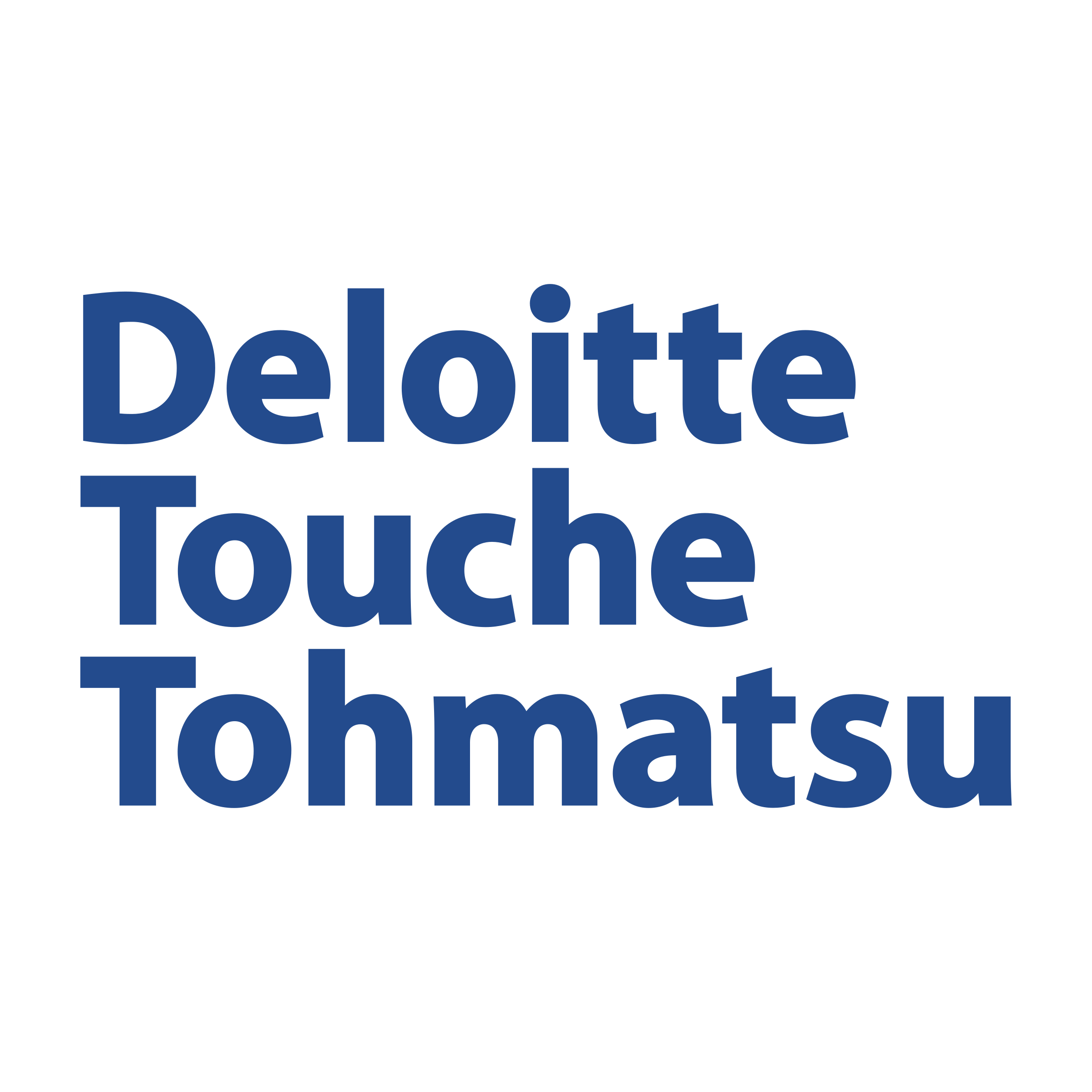Deloitte Logo White - bcee – Push The Print Sàrl