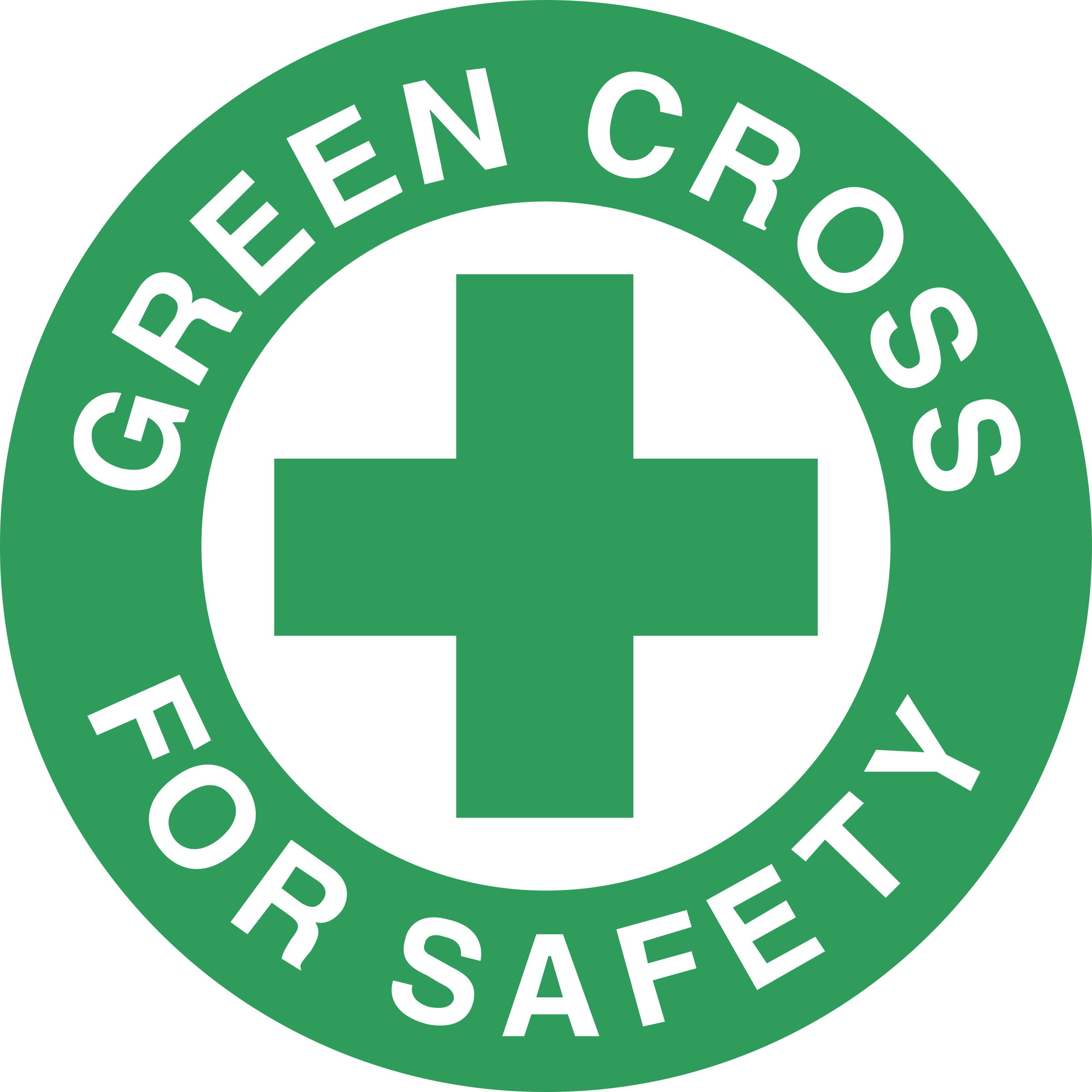 green cross for safety logo png transparent svg vector freebie rh freebiesupply com safety logos slogans safety logos pictures