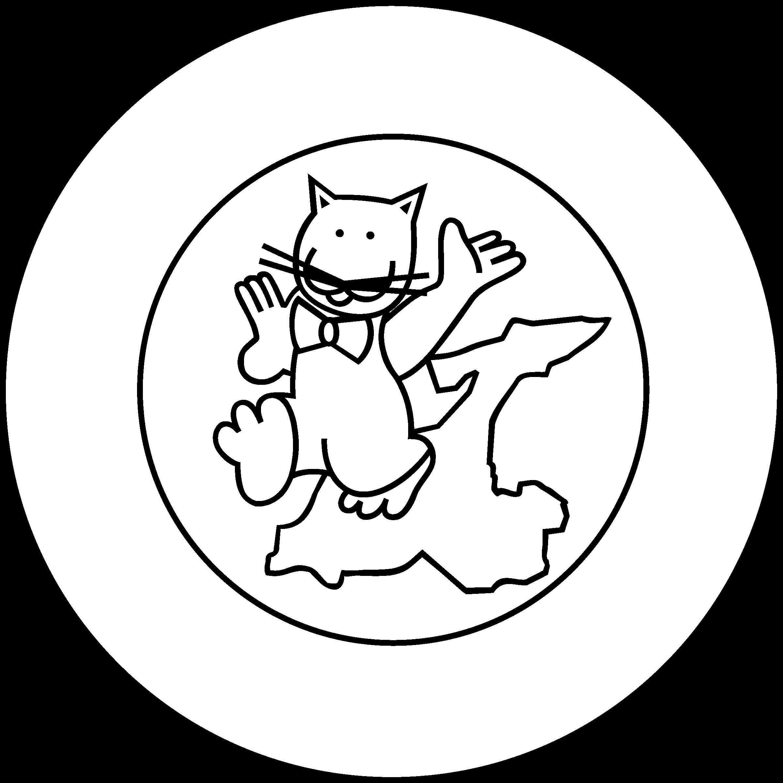 Vanspor Logo PNG Transparent U0026 SVG Vector Freebie Supply